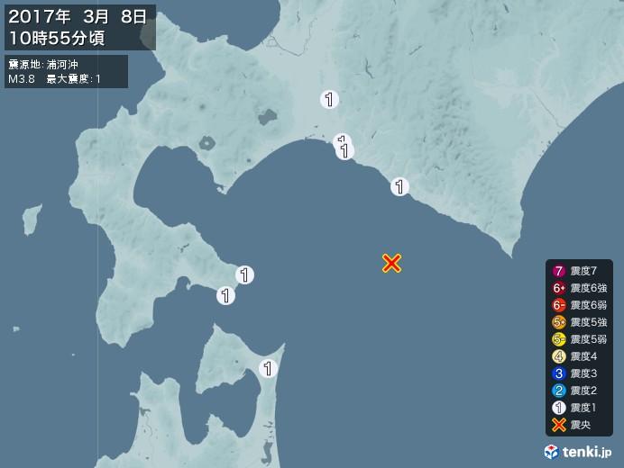 地震情報(2017年03月08日10時55分発生)