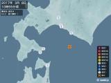 2017年03月08日10時55分頃発生した地震