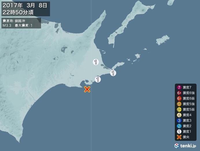 地震情報(2017年03月08日22時50分発生)