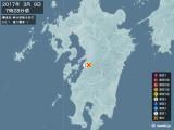 2017年03月09日07時28分頃発生した地震