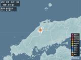 2017年03月10日07時13分頃発生した地震