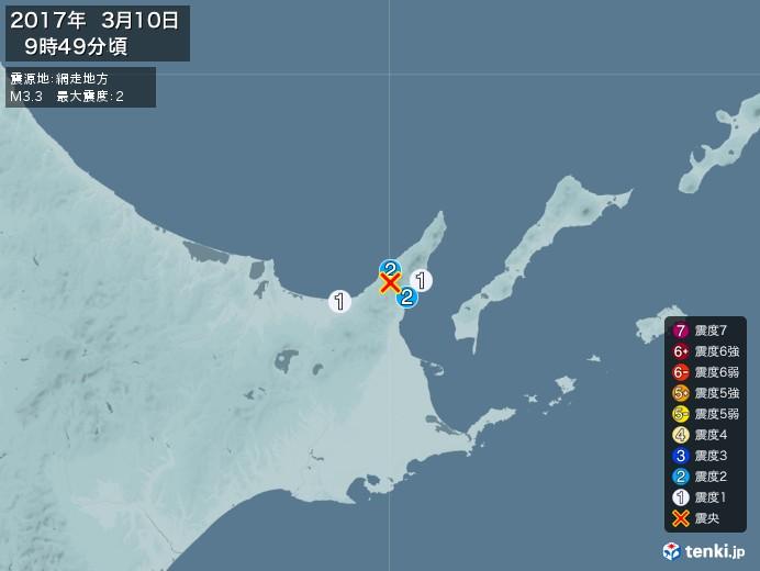 地震情報(2017年03月10日09時49分発生)