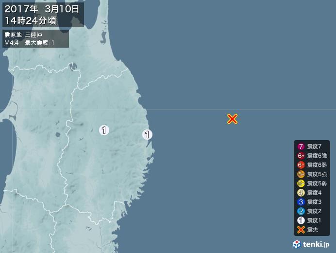 地震情報(2017年03月10日14時24分発生)