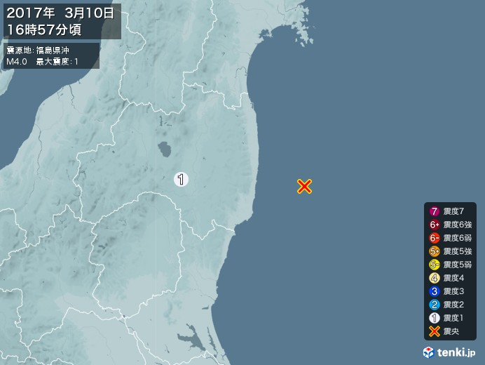 地震情報(2017年03月10日16時57分発生)