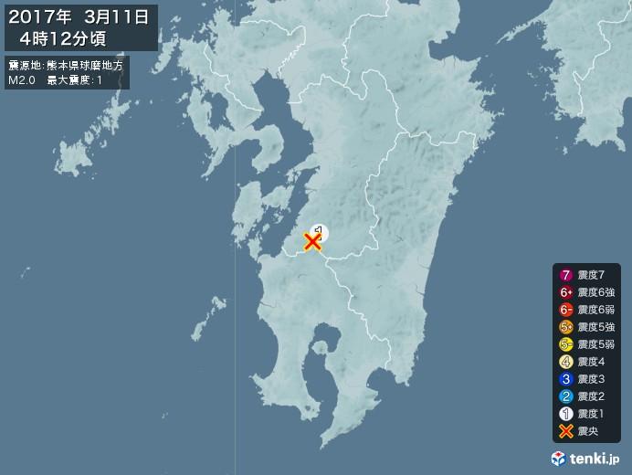 地震情報(2017年03月11日04時12分発生)