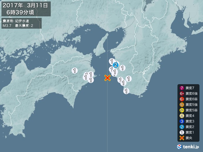 地震情報(2017年03月11日06時39分発生)