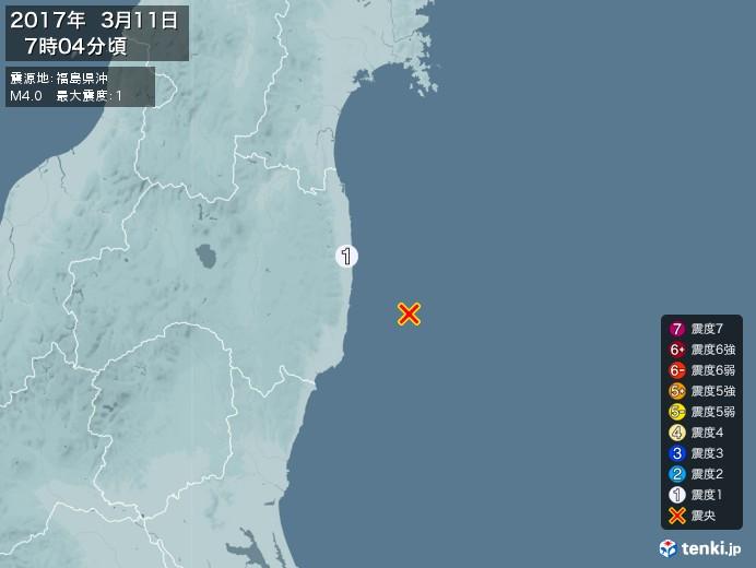 地震情報(2017年03月11日07時04分発生)