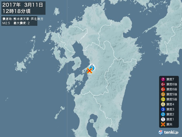 地震情報(2017年03月11日12時18分発生)