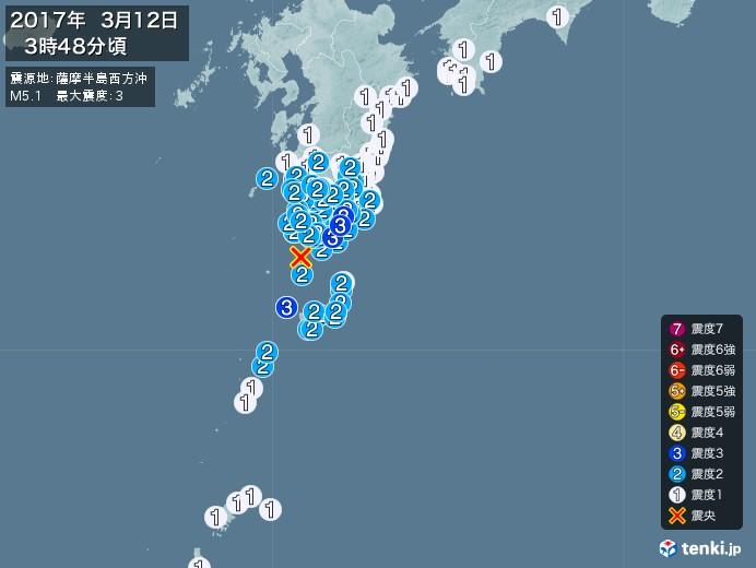 地震情報(2017年03月12日03時48分発生)