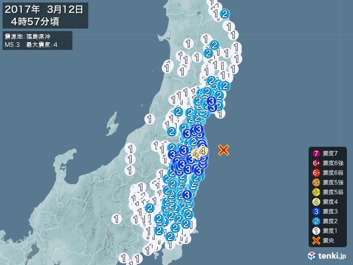 地震情報(2017年03月12日04時57分発生)