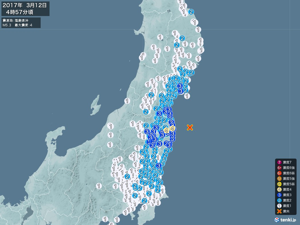 地震情報 2017年03月12日 04時57分頃発生 最大震度:4 震源地:福島県沖(拡大画像)