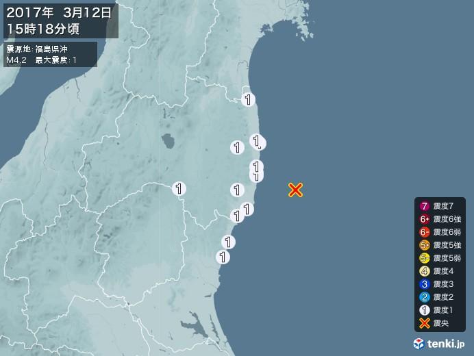 地震情報(2017年03月12日15時18分発生)