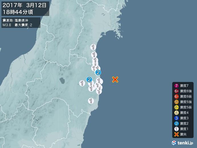 地震情報(2017年03月12日18時44分発生)