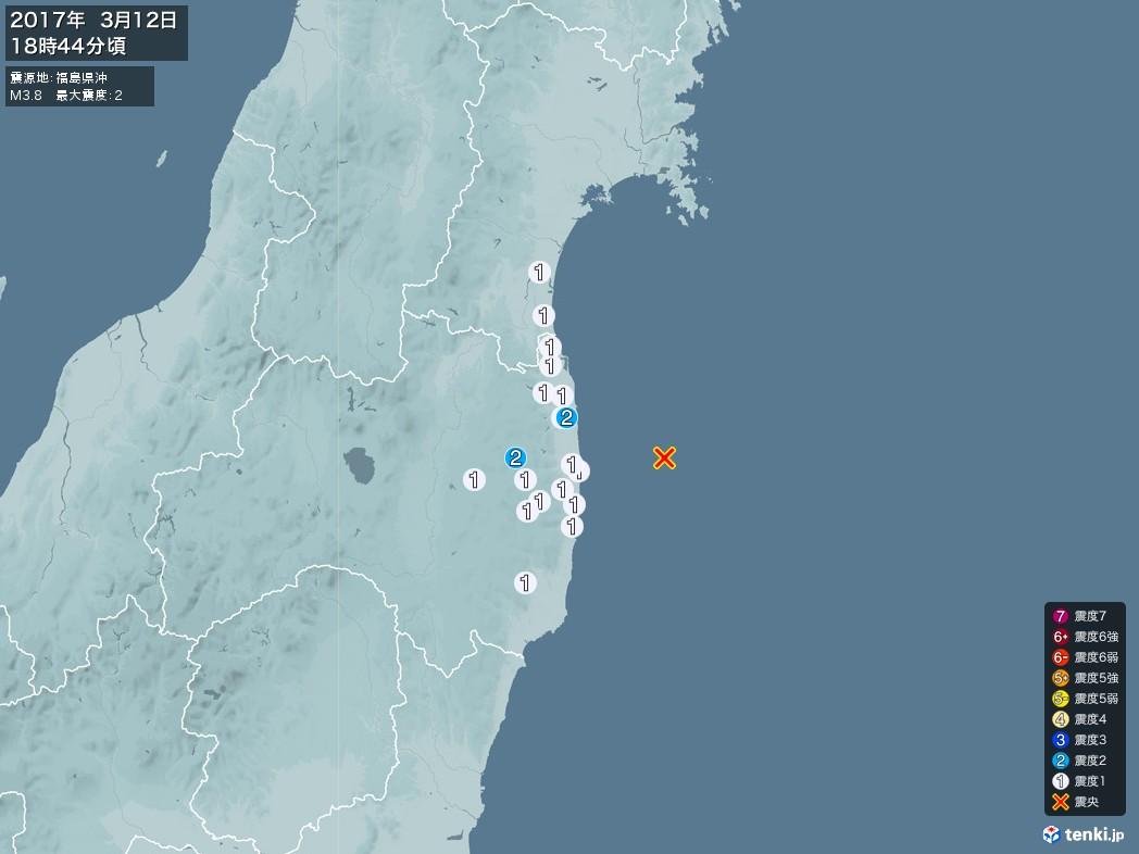 地震情報 2017年03月12日 18時44分頃発生 最大震度:2 震源地:福島県沖(拡大画像)