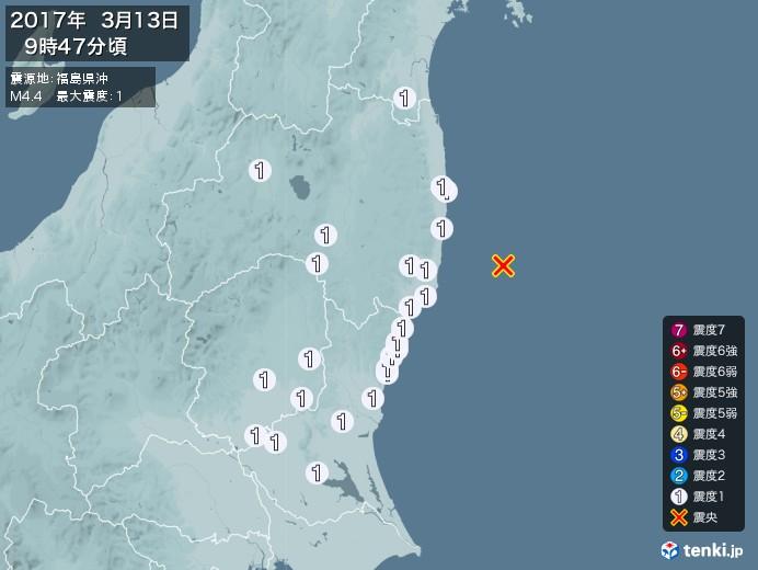 地震情報(2017年03月13日09時47分発生)