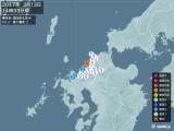 2017年03月13日14時33分頃発生した地震