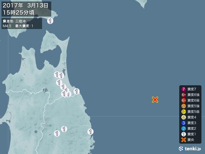 地震情報(2017年03月13日15時25分発生)