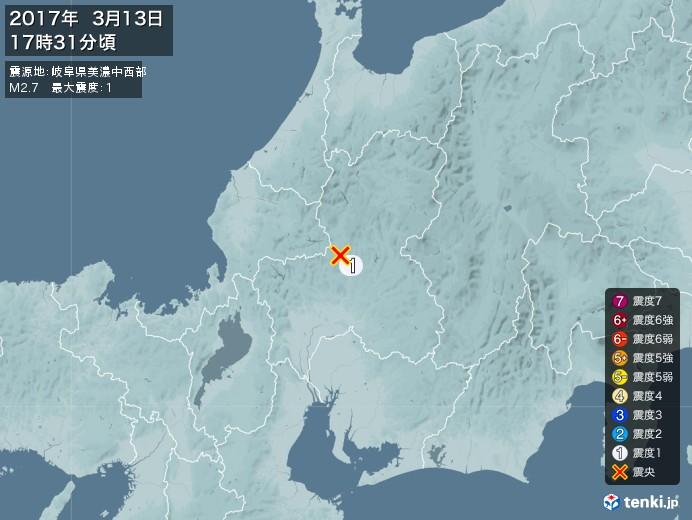 地震情報(2017年03月13日17時31分発生)