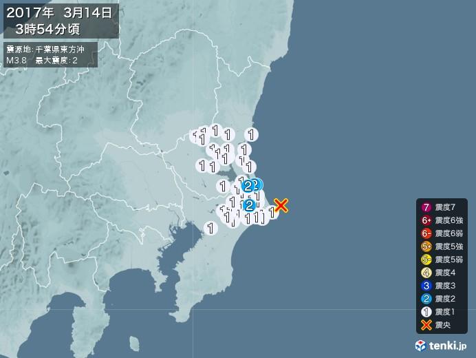 地震情報(2017年03月14日03時54分発生)