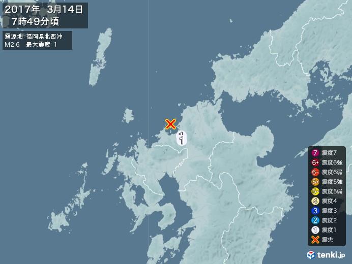 地震情報(2017年03月14日07時49分発生)
