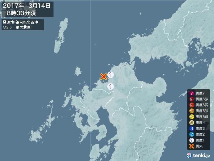 地震情報(2017年03月14日08時03分発生)