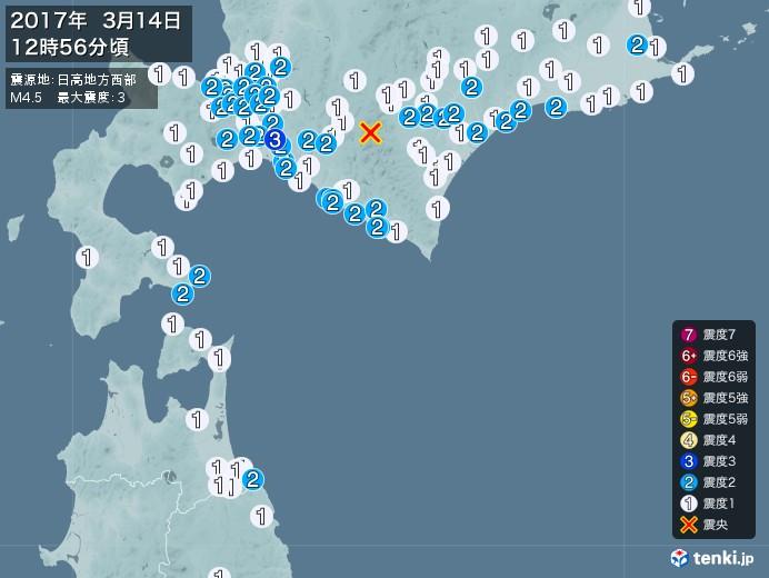 地震情報(2017年03月14日12時56分発生)