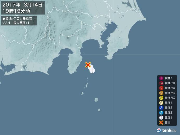 地震情報(2017年03月14日19時19分発生)