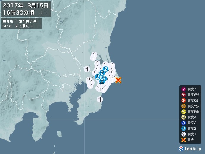 地震情報(2017年03月15日16時30分発生)