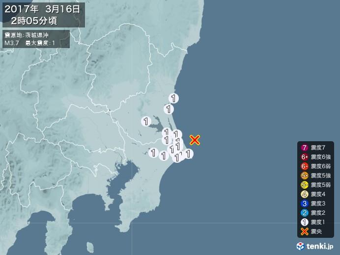 地震情報(2017年03月16日02時05分発生)
