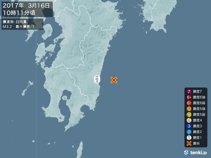 地震情報(2017年03月16日10時11分発生)