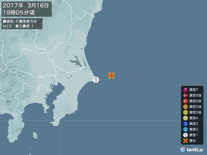 地震情報(2017年03月16日19時05分発生)