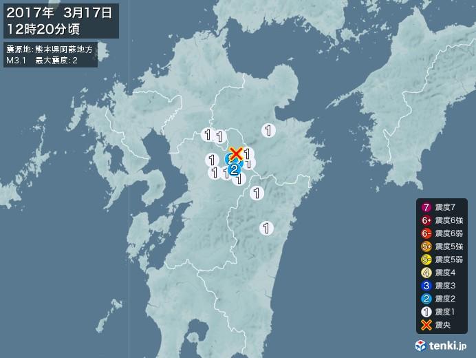 地震情報(2017年03月17日12時20分発生)