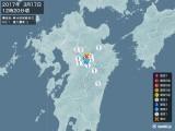 2017年03月17日12時20分頃発生した地震