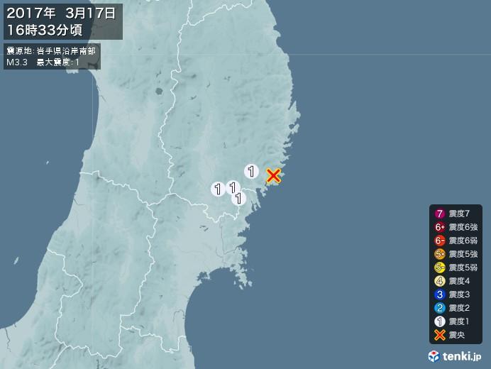 地震情報(2017年03月17日16時33分発生)