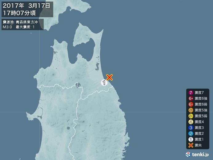 地震情報(2017年03月17日17時07分発生)