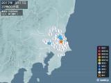 2017年03月17日22時00分頃発生した地震