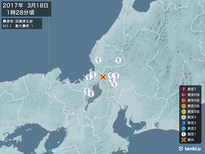 地震情報(2017年03月18日01時28分発生)