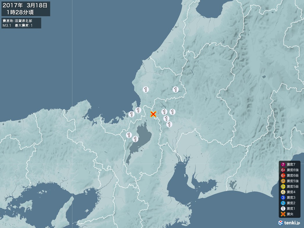 地震情報 2017年03月18日 01時28分頃発生 最大震度:1 震源地:滋賀県北部(拡大画像)