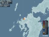 2017年03月19日06時14分頃発生した地震