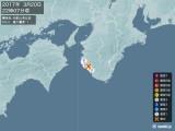 2017年03月20日22時07分頃発生した地震