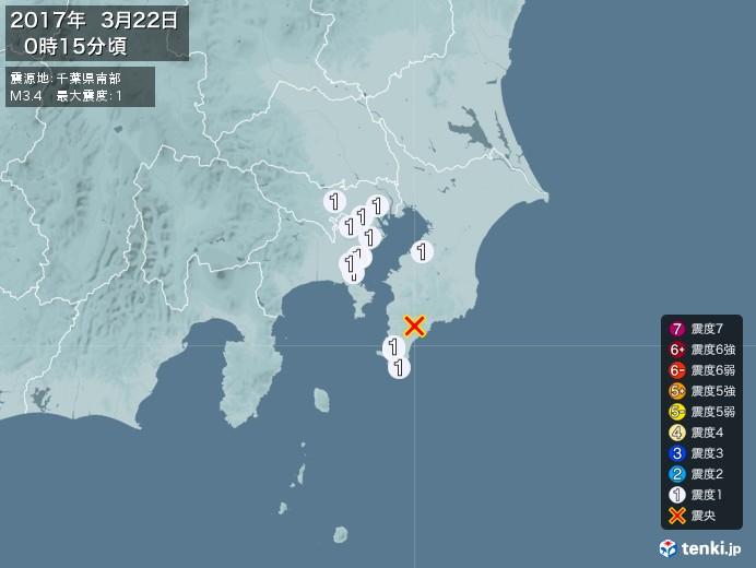地震情報(2017年03月22日00時15分発生)