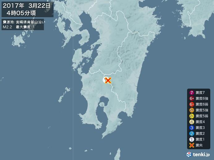 地震情報(2017年03月22日04時05分発生)