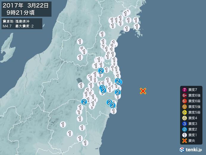 地震情報(2017年03月22日09時21分発生)