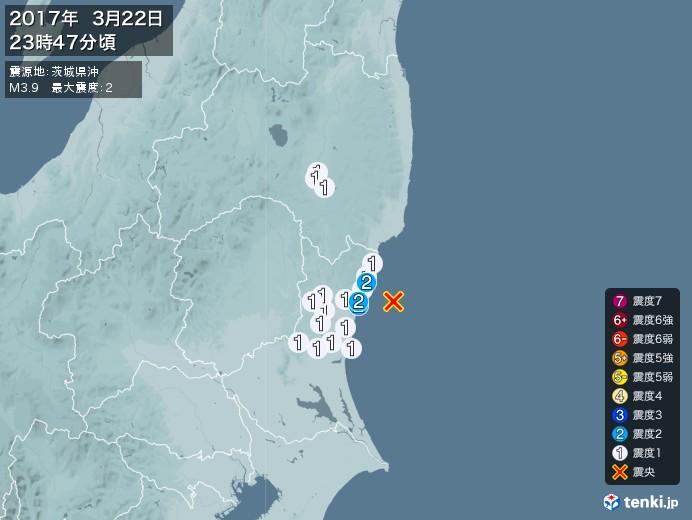 地震情報(2017年03月22日23時47分発生)