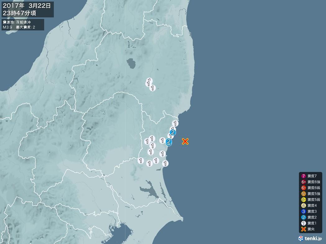 地震情報 2017年03月22日 23時47分頃発生 最大震度:2 震源地:茨城県沖(拡大画像)
