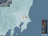 2017年03月23日05時12分頃発生した地震