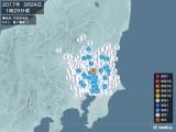 2017年03月24日01時29分頃発生した地震