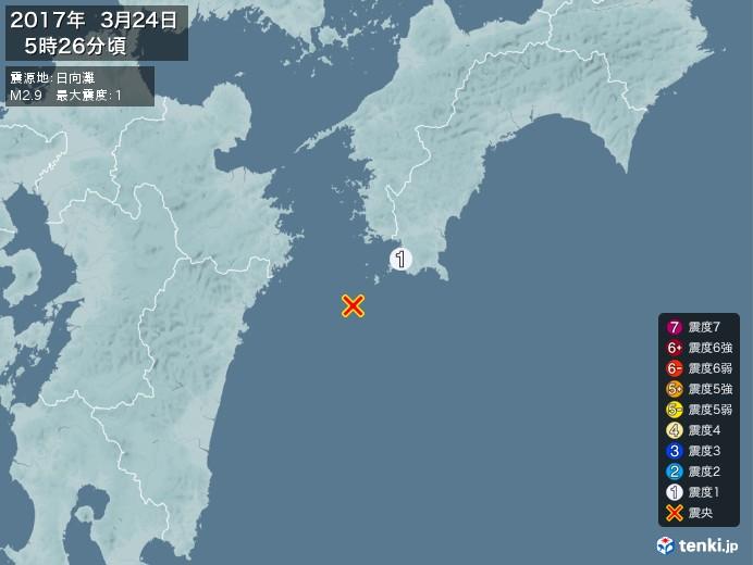 地震情報(2017年03月24日05時26分発生)
