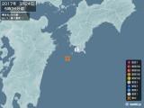 2017年03月24日05時26分頃発生した地震