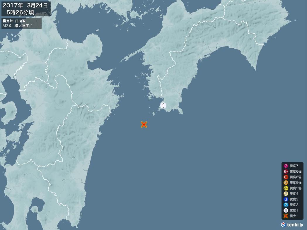 地震情報 2017年03月24日 05時26分頃発生 最大震度:1 震源地:日向灘(拡大画像)